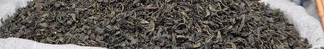 PSI™ Green Tea Extract