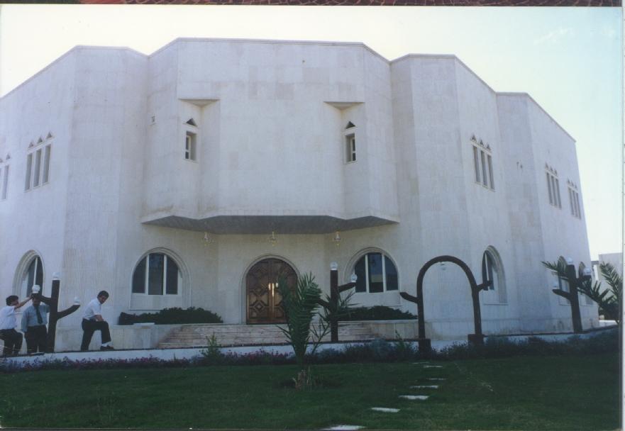 Villa Sultanate Of Oman