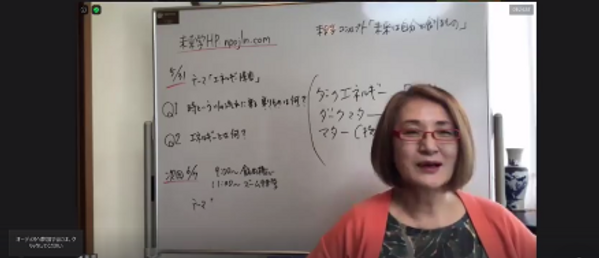 Screenshot_2020-06-25 Facebook Watchから 鳳