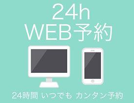 WEB TAO.jpg