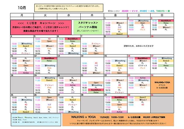 スクリーンショット 2021-09-15 9.55.00.PNG