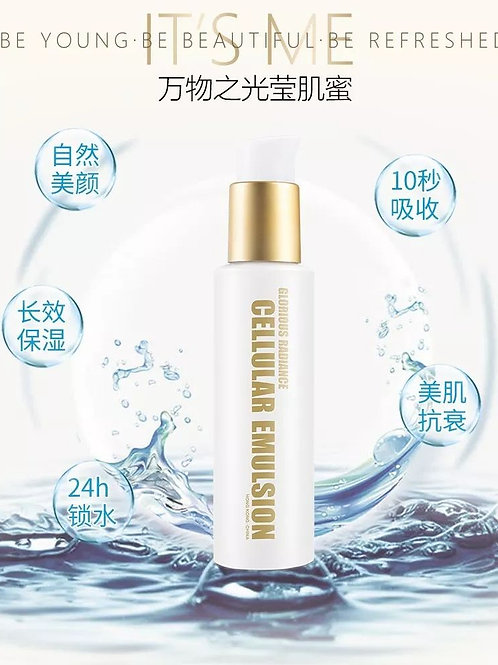 SEEGREEN Glorious Radiance Cellular Emulsion 万物之光莹肌蜜