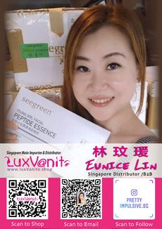 LuxVanite Eunice Lin