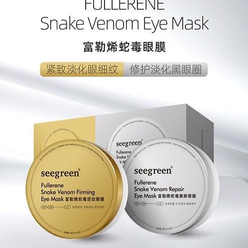 Snake Venom Eye Mask 富勒烯蛇毒眼膜  ( Carton)
