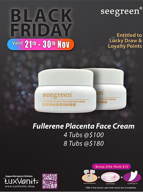 Fullerene Placenta Skin Care Face Cream 富勒烯胎盘素活肤面霜