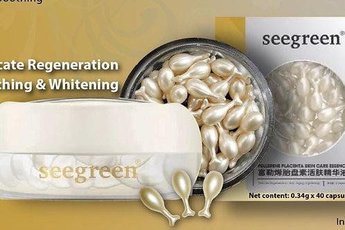 Fullerene Placenta SkinCare Essence (Carton)