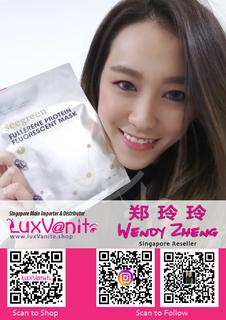 Wendy Zheng