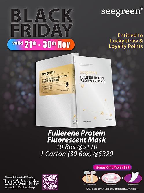Fullerene Protein Fluorescent Mask 富勒烯蛋白灯泡肌面膜
