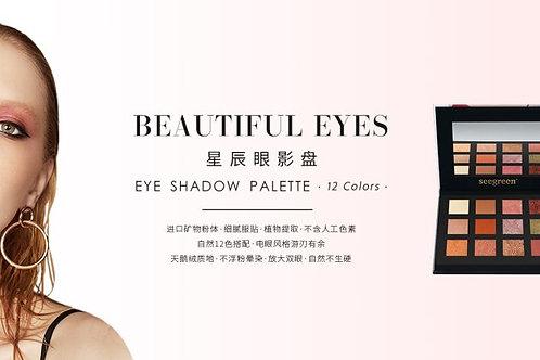 SEEGREEN Eye Shadow Palette