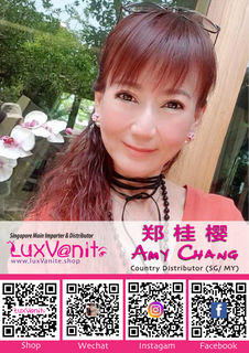 LuxVanite Amy Chang