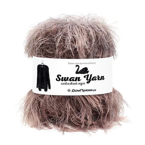 Лебяжий пух Swan Yarn кофейный
