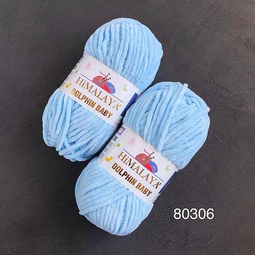 Himalaya Dolphin Baby 80306