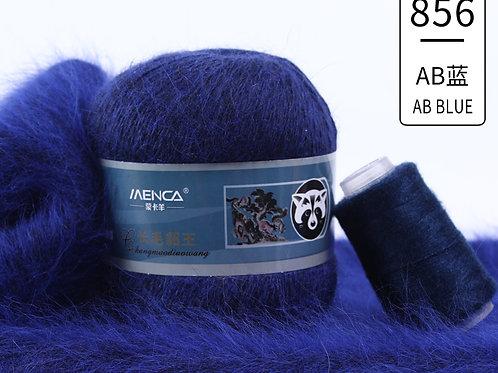 Пух НОРКИ 856 темно-синий меланж