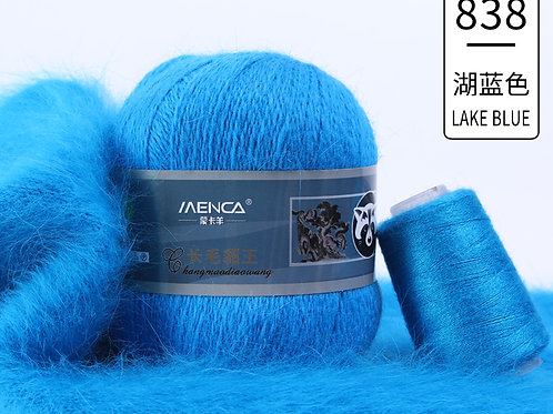 Пух НОРКИ 838 ярко-голубой