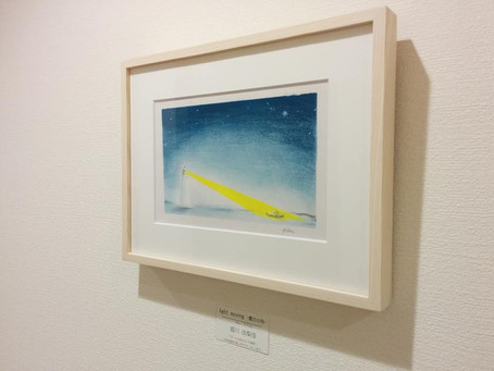 所属アーティストの堀川由梨佳さんの作品が展示されました。