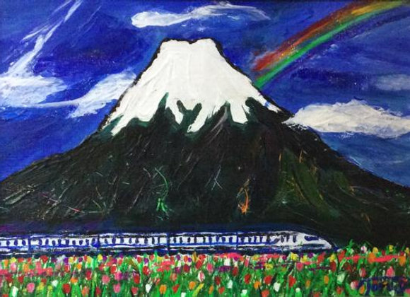 のぞみと富士山