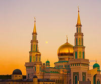 Mosque in Moscow