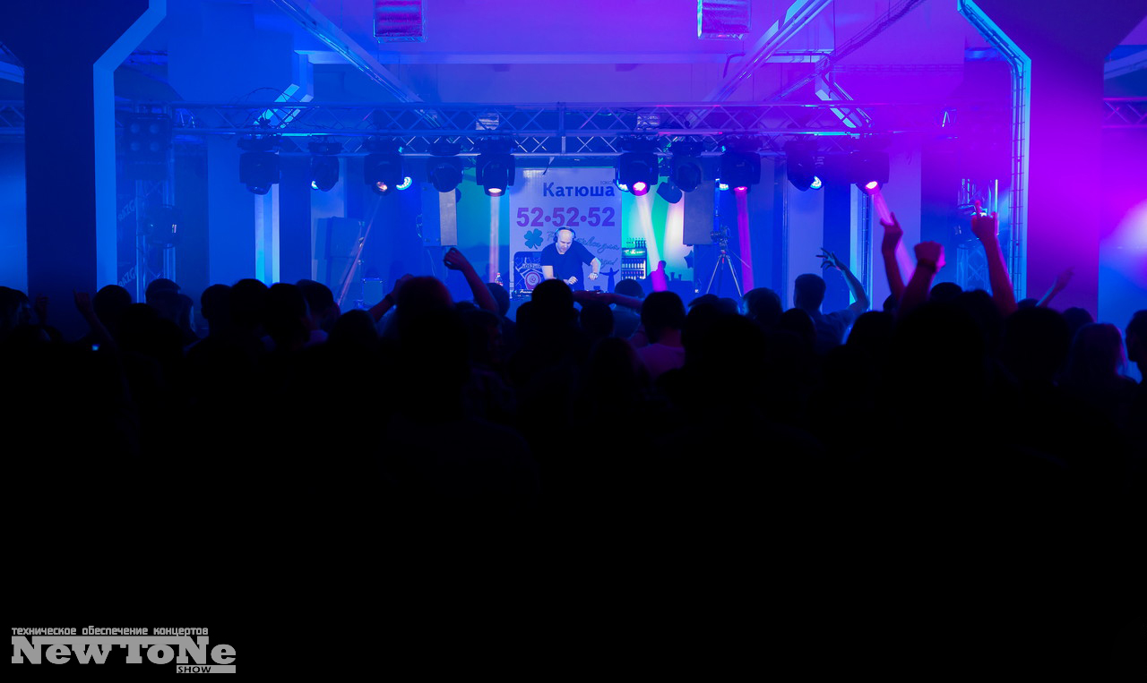 Фестиваль «I'm energy»
