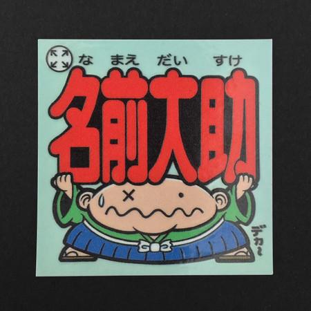 04_photo_f.jpg