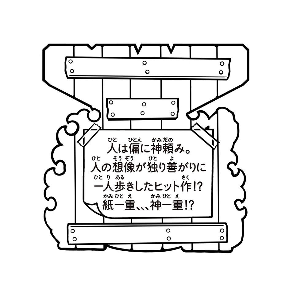 02_ol_b.jpg