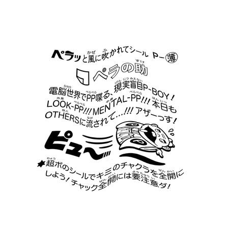 14_ol_b.jpg