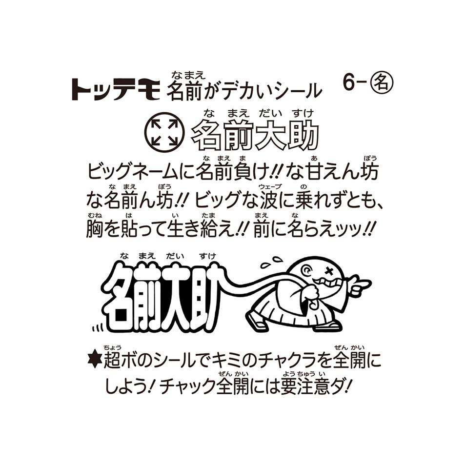 04_ol_b.jpg