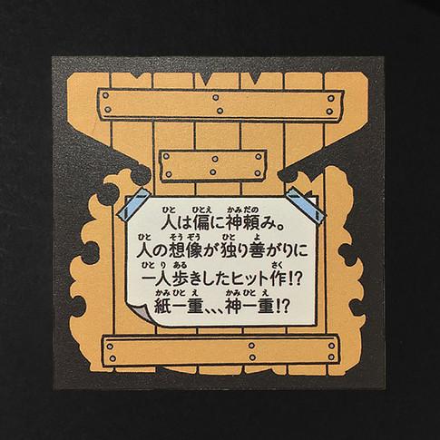 02_photo_b.jpg