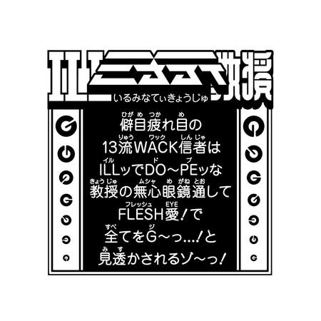 01_ol_b.jpg