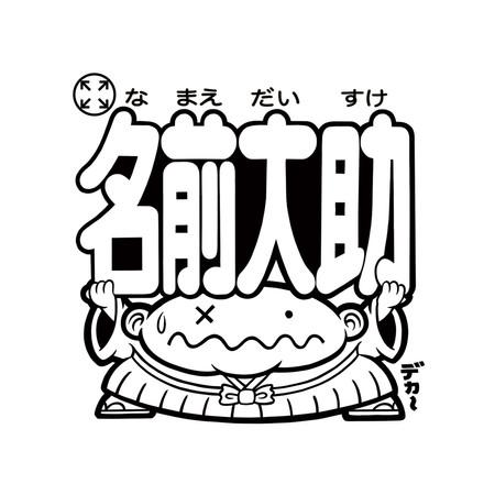 04_ol_f.jpg