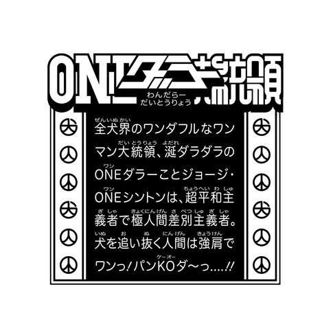 12_ol_b.jpg