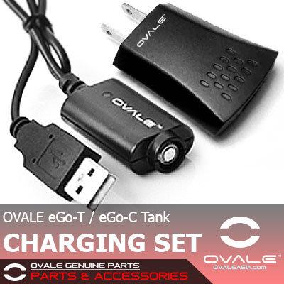 OVALE eGo-C Charging Set