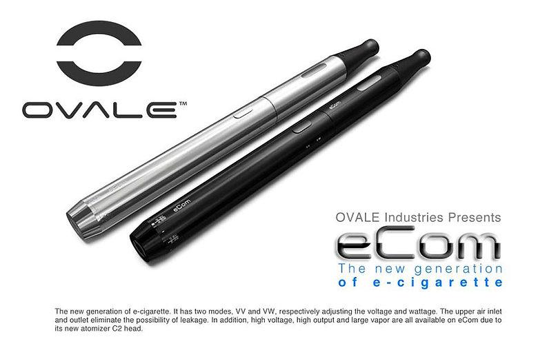 บุหรี่ไฟฟ้า OVALE eCom Electronic Cigarette