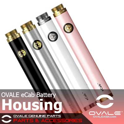 OVALE eCab Battery Housing
