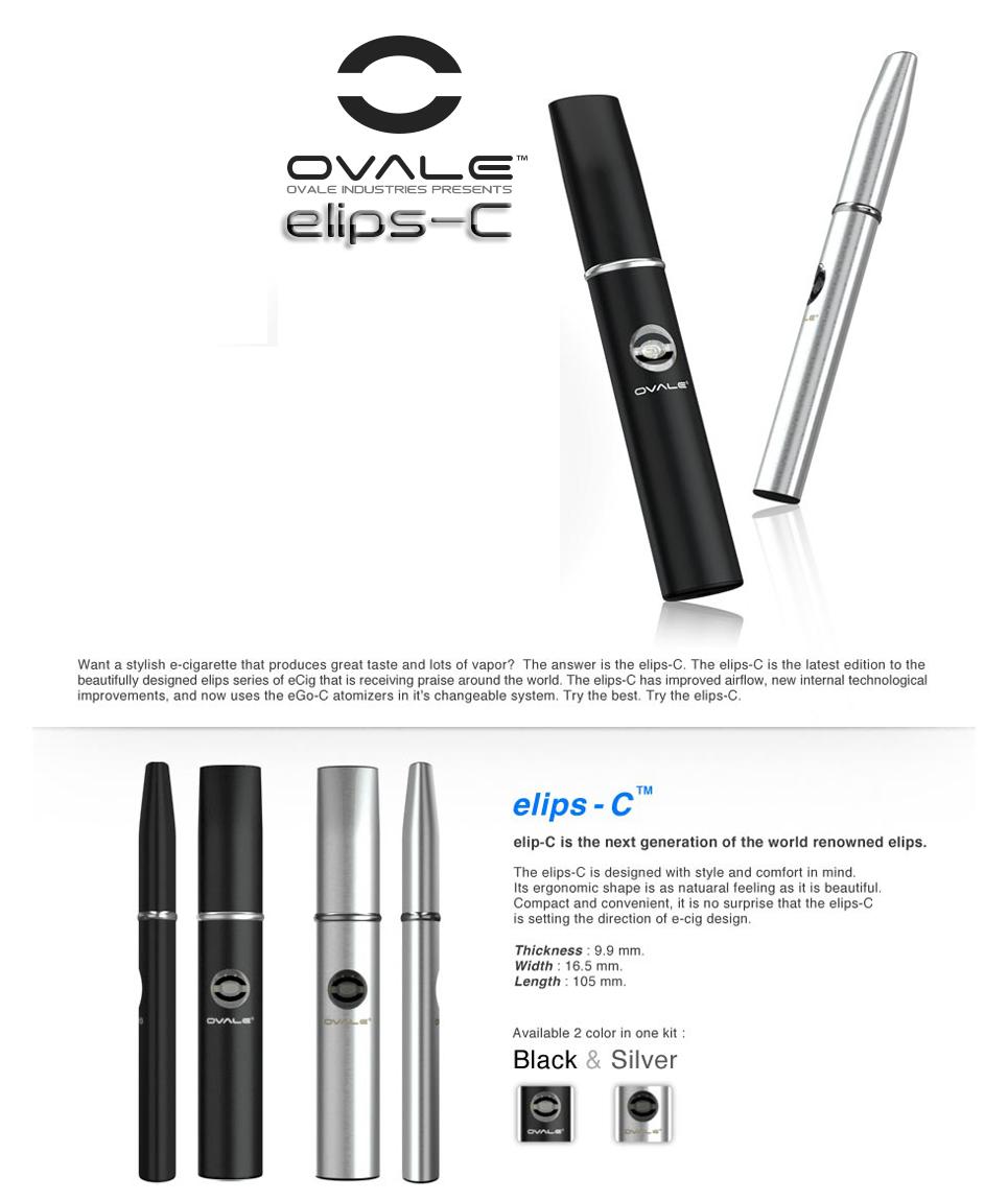 OVALE elips-C บุหรี่ไฟฟ้า Joyetech | OVALE ™ ASIA | OVALE Thailand