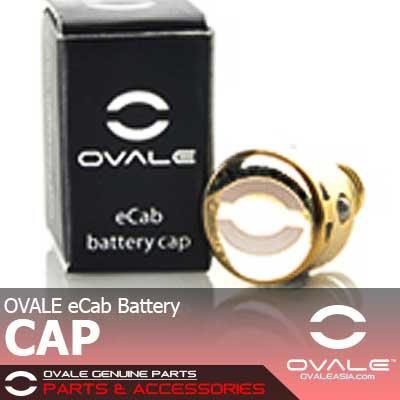 OVALE eCab Battery Cap