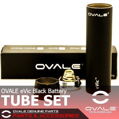 OVALE eVic Black Tube Set