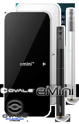 บุหรี่ไฟฟ้า OVALE บุหรี่ไฟฟ้า emini บุหรี่ไฟฟ้า