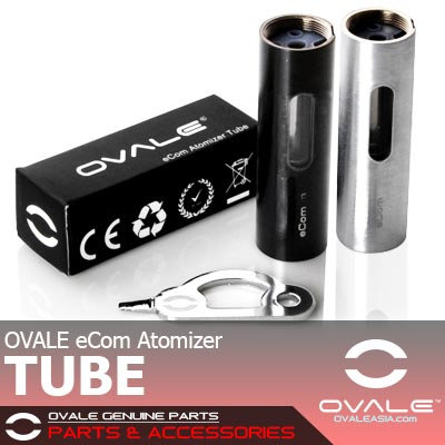 OVALE eCom Atomizer Tube