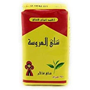 Al Arosa Tee (250g)