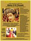 Mata Ki Chowki