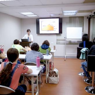 營養課教室