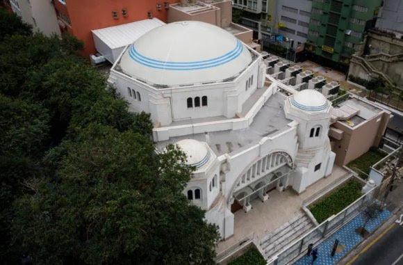 Museu Judaico conclui obra e se prepara para reabrir em 2020