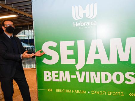 Depois de 111 dias a Hebraica reabre para receber seus associados