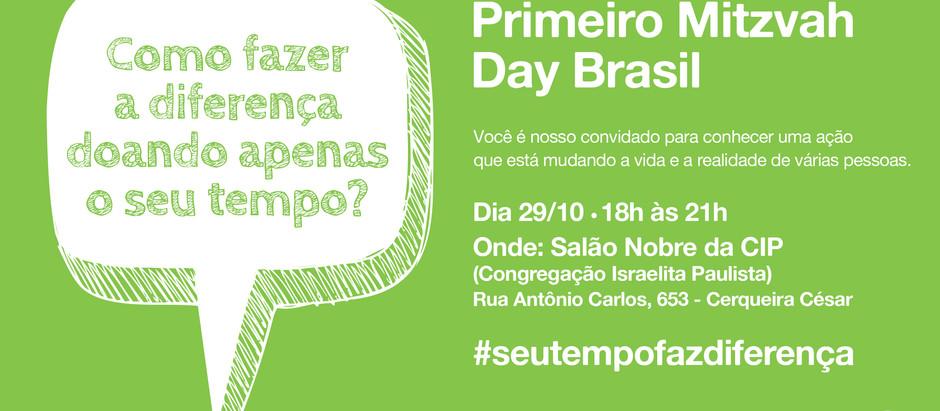 Data internacional Mitzvah Day acontecerá no Brasil pela primeira vez