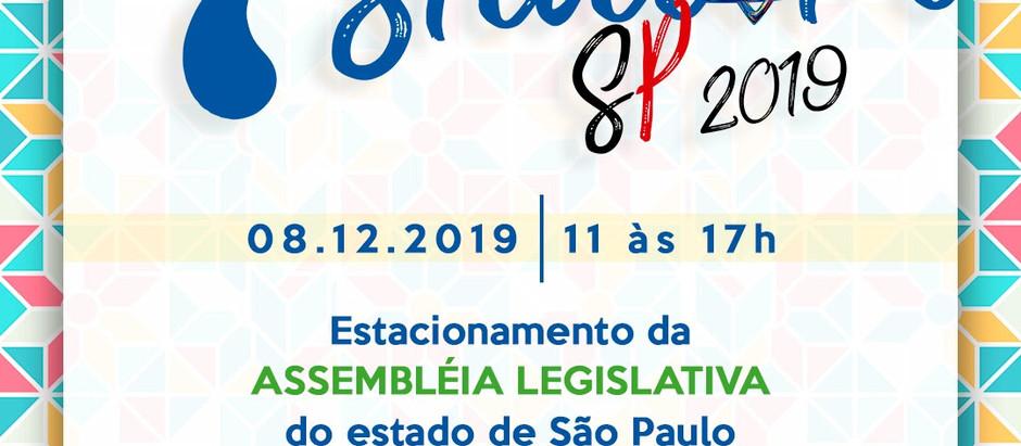 Evento: Fest Shalom SP 2019