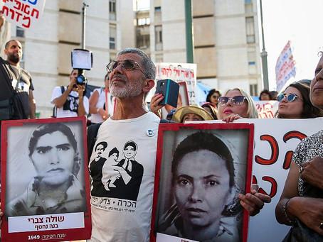 Israel vai pagar restituição para famílias de crianças iemenitas sequestradas