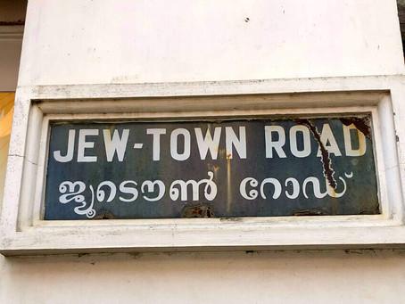 A cidade judia na Índia tem apenas alguns judeus restantes, mas as tradições permanecem