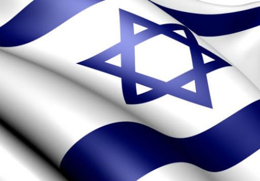 Comunidade solidária com Israel
