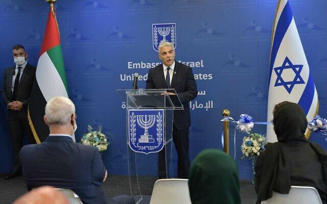 Lapid inaugura embaixada dos Emirados Árabes Unidos e agradece a Netanyahu e Trump