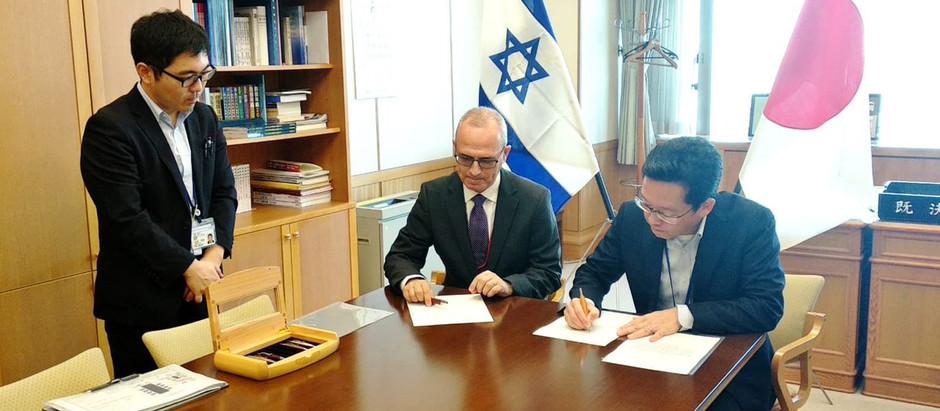Israel e Japão assinam acordo histórico de cooperação militar